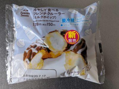 Famima Sweets 冷して食べるフレンチクルーラー(ミルクホイップ)【ファミリーマート】