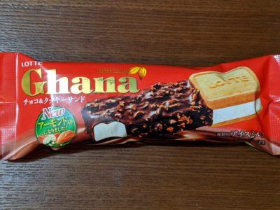 ガーナ チョコ&クッキーサンド【ロッテ】