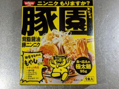 豚園 背油醤油豚ニンニク【日清食品】