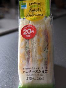 ポークハムとチェダーチーズ ハムチーズたまご【ファミリーマート】