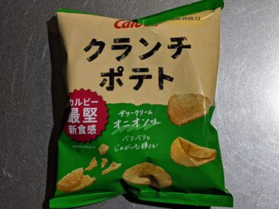 クランチポテト サワークリームオニオン味【カルビー】