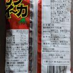カライ~カ 一味唐辛子味 のカロリーと栄養と原材料【ジョッキ】