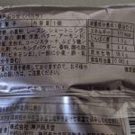 神戸ぶっせ のカロリーと栄養と原材料【神戸凮月堂】