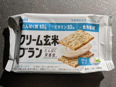 クリーム玄米ブラン クリームチーズ【アサヒ】