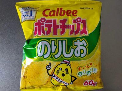 ポテトチップス のりしお【カルビー】