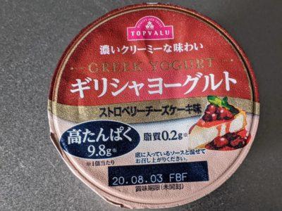 ギリシャヨーグルト ストロベリーチーズケーキ味【トップバリュ】