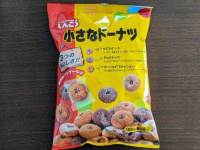 小さなドーナツ【しんこう】