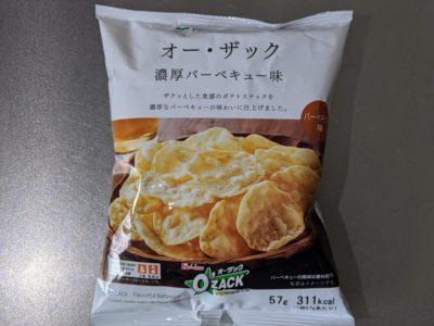 オー・ザック 濃厚バーベキュー味【ファミリーマート】
