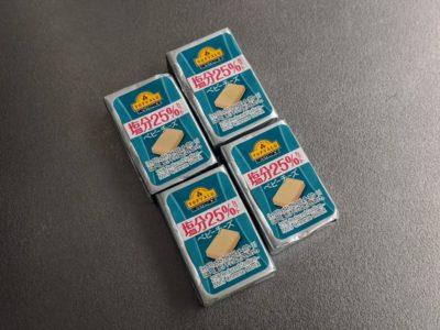 塩分25%カット ベビーチーズ【トップバリュ】