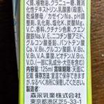 クリミール バナナ味 の原材料【森永乳業】
