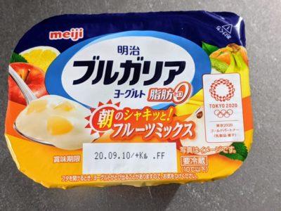 ブルガリアヨーグルト 脂肪ゼロ 朝のシャキッと!フルーツミックス【明治】