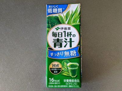 毎日1杯の青汁 すっきり無糖【伊藤園】