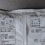 オー・ザック 濃厚バーベキュー味 のカロリーと栄養と原材料【ファミリーマート】