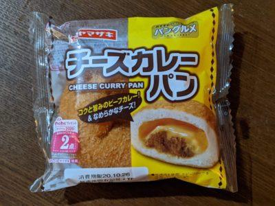 チーズカレーパン【山崎製パン】