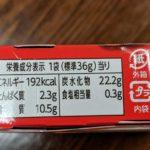 トッポ 苺 練乳 のカロリーと栄養【ロッテ】
