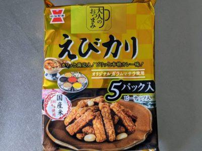 えびカリ【岩塚製菓】