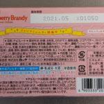 ストロベリーブランデーチョコレート のカロリーと栄養と原材料【ロッテ】