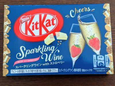 キットカット スパークリングワイン with ストロベリー【ネスレ】
