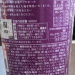 麵神 醤油 のカロリーと栄養と原材料【明星食品】