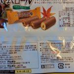 ミニバームロール マロンクリーム のカロリーと栄養と原材料【ブルボン】