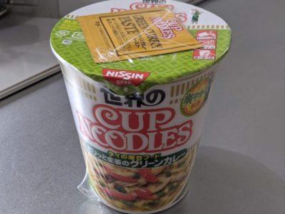 世界のカップヌードル ピリッと生姜のグリーンカレー【日清食品】