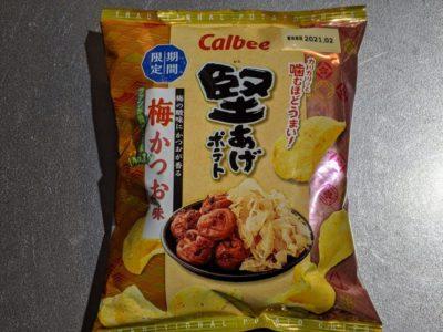 堅あげポテト 梅かつお味【カルビー】