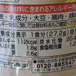 つぶつぶコーンポタージュ のカロリーと栄養【ポッカサッポロ】