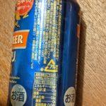 麒麟 一番搾り 糖質0 のカロリーと栄養と原材料