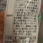 ちくわパン ツナ の原材料【フジパン】