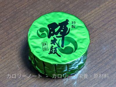 陣太鼓 抹茶【お菓子の香梅】
