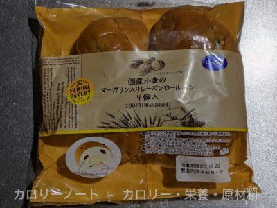 FAMIMA BAKERY 国産小麦のマーガリン入りレーズンロールパン【ファミリーマート】