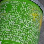 プリングルズ サワークリームオニオン のカロリーと栄養と原材料【プリングルズ】