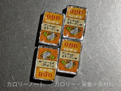 QBBベビーチーズ アンチョビ&オリーブ入り【六甲バター】