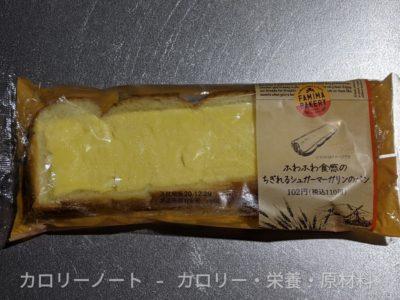 FAMIMA BAKERY ふわふわ食感のちぎれるシュガーマーガリンのパン【ファミリーマート】