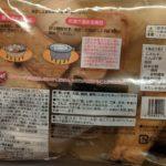 おでん のカロリーと栄養と原材料【トップバリュ】