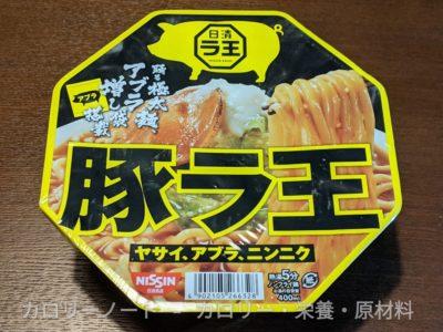 豚ラ王【日清食品】