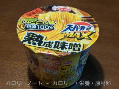 スーパーカップMAX 熟成味噌【エースコック】