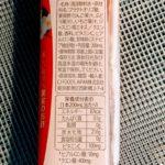 美酢(ミチョ) いちご&ジャスミン のカロリーと栄養と原材料【CJ FOODS JAPAN】