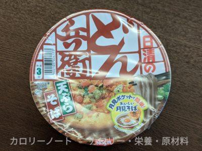 どん兵衛 天ぷらそば【日清食品】