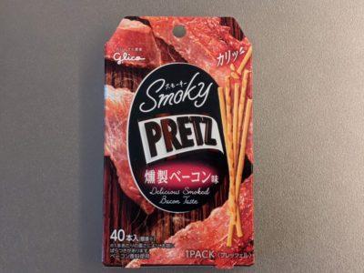 スモーキープリッツ 燻製ベーコン味【グリコ】