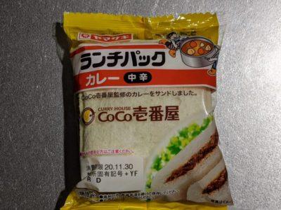 ランチパック カレー 中辛 CoCo壱番屋【山崎製パン】