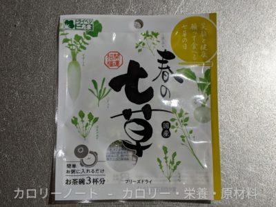春の七草 フリーズドライ【こだま食品】