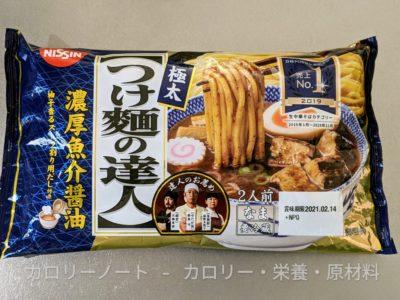つけ麺の達人 濃厚魚介醤油【日清食品】