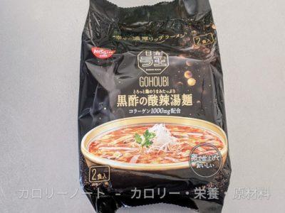 日清ラ王 黒酢の酸辣湯麺【日清食品】