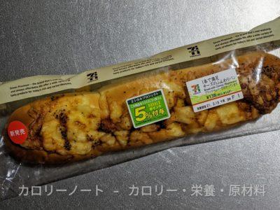 1本で満足 チーズのふんわりパン【セブン&アイ】