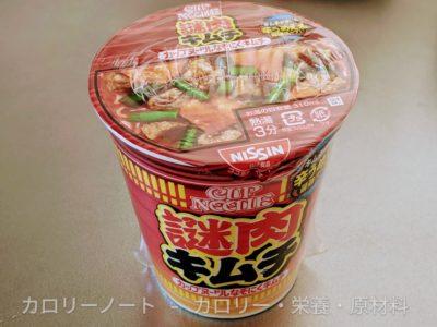 カップヌードル 謎肉キムチ【日清食品】
