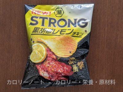 STRONG ポテトチップス 黒胡椒レモンチキン【湖池屋】