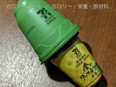 金のワッフルコーン 抹茶【セブン&アイ】