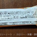 一本満足バー メープル&バター の原材料【アサヒ】