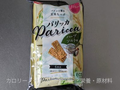 パリッカ ハーブソルト味【亀田製菓】